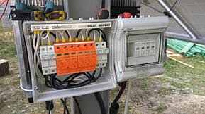 Монтаж солнечной электростанции на регулируемых столах (трекерах). Столы могут регулироваться на разный угол для наибольшей выработки исходя... 15