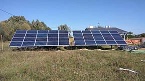 Монтаж солнечной электростанции на регулируемых столах (трекерах). Столы могут регулироваться на разный угол для наибольшей выработки исходя... 13