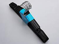 Плечики вешалки тремпеля металлический в силиконовом покрытии черного цвета длина 40,5 см, в упаковке 10 штук