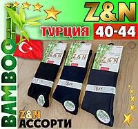Ароматизированные мужские носки Z&N Турция 40-44р   НМД-0505657