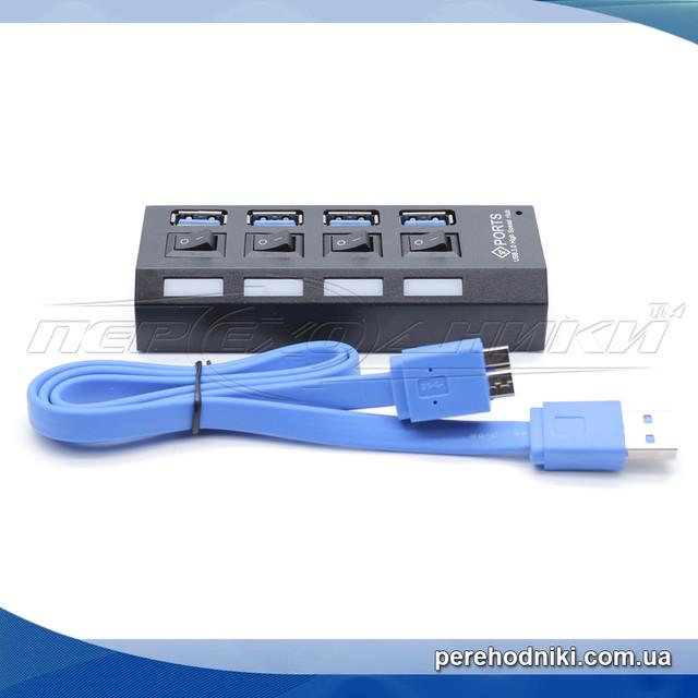 Hi-Speed USB 3.0 HUB, Support 2 Тб HDD, на 4 порта с переключателем на каждый порт, черный