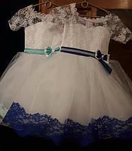 Пышное нарядное атласное платье для девочек.