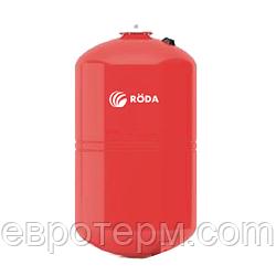 Расширительный бак для систем отопления Roda RCTH0008RV 8 литров