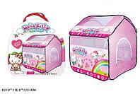 Палатка детская домик Hello Kitty в сумке 102*110*120
