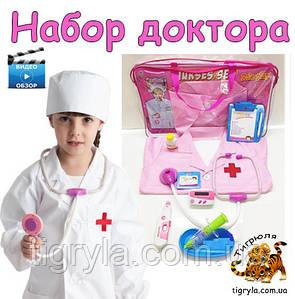 """Детский игровой набор """"Доктор"""" свет, звук в приборах, халат, шапочка, повязка врача"""