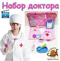 Детский игровой набор и костюм Доктора свет, звук в приборах, халат, шапочка, повязка врача