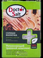 ДОКТОР СОЛЬ ванночка для рук увлажняющий травяной комплекс 100 гр.