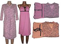 Теплый домашний комплект 02107 Амарант, ночная рубашка и халат, р.р. 42-56
