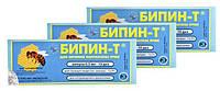 """Бипин-Т """"Агробиопром"""" Росия, 0,5мл (10 доз)"""