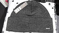 Серая мужская шапка , фото 1