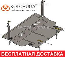 Защита двигателя Skoda Citigo (с 2012 --) объем-1,0