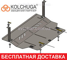 Защита двигателя Seat Mii (c 2012 --) объем-1,0
