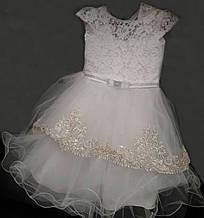 Детское бальное нарядное кружевное платье на утренник