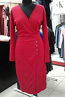 Трикотажное нарядное платье на запах