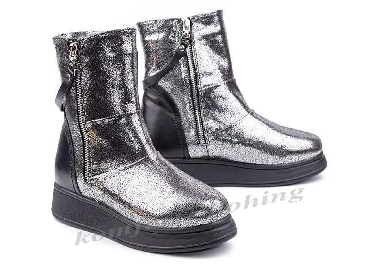 Ботинки женские кожаные серебряные V 1048