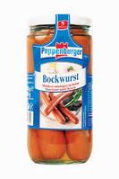 Сосиски Poppenburger Поппенбургер 465г.