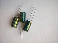 Конденсатор электролитический 2200mF 10V