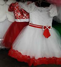 Детское очень нарядное новогоднее бальное платье