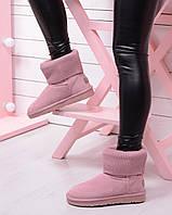 Розовые угги. Вязаный носок
