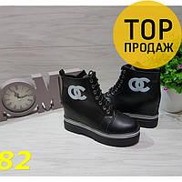 Ботинки женские демисезонные Chanel, черного цвета / шанель, эко кожа, модные, 2018