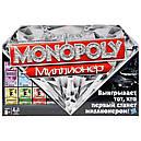 Игра настольная монополия миллионер Hasbro 98838, фото 6