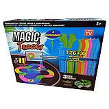 Трек Magic Tracks 176, фото 2