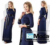Стильное трикотажное женское платье в пол с модным поясом с эко кожи синие