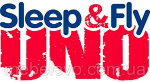 Sleep&Fly Uno