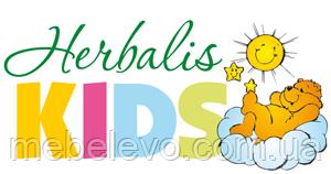 Hebalis Kids