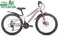 Велосипед 26 Intenzo Terra 13