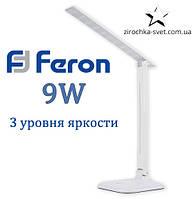 Настольная светодиодная лампа Feron DE1725 9W белая 4000К (для учебы, работы, для шитья) 3 уровня яркости