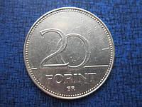 Монета 20 форинтов Венгрия 2007 флора цветок