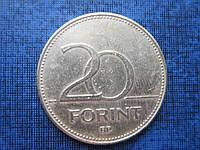 Монета 20 форинтов Венгрия 1995 флора цветок