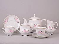 Чайный сервиз Porcelany Cmielow i Chodziez S. A. на 27 предметов 44-013