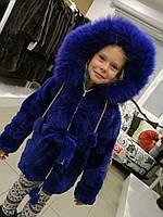 Детская мутоновая шуба, с поясом, капюшоном (отстегивается), цвет - ярко-синий