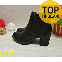 Женские ботинки деми, черного цвета / Ботинки с устойчивым каблуком, стильные, демисезонные,  2018