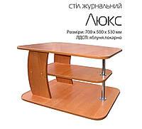 """Журнальный стол в офис """"Люкс"""", фото 1"""