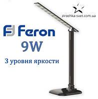 Настольная светодиодная лампа черная 9W Feron DE1725