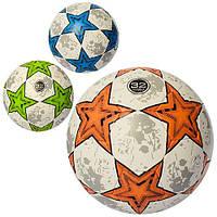 Мяч футбольный 2500-66ABC  размер5, ПУ1,4мм,32панели,ручн.работа, 400-420г,3цвета,