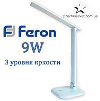 Настольная светодиодная лампа Feron DE1725 9W 6400К голубая (3 уровня яркости)