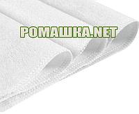 Детская непромокаемая дышащая многоразовая пеленка  70х50 см 3964 Белый