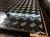 Лист алюминиевый рифленый 2х1000х2000мм АД0(1050) квинтет
