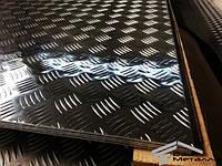 Лист алюминиевый рифленый 1х1000х2000мм АД0(1050) квинтет