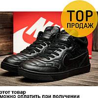 Мужские зимние кроссовки Nike Air Force winter, на меху / кроссовки мужские Найк Аир Форс Винтер, черные