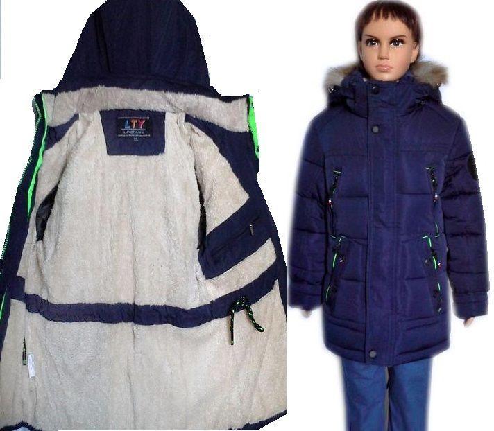 Куртка 8-12 лет