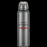 1107310 Farmasi. Мужской дезодорант-спрей Stay Fresh Cool. 1107310 Фармаси.