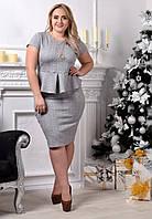 Женский костюм кофта с баской и юбка батал