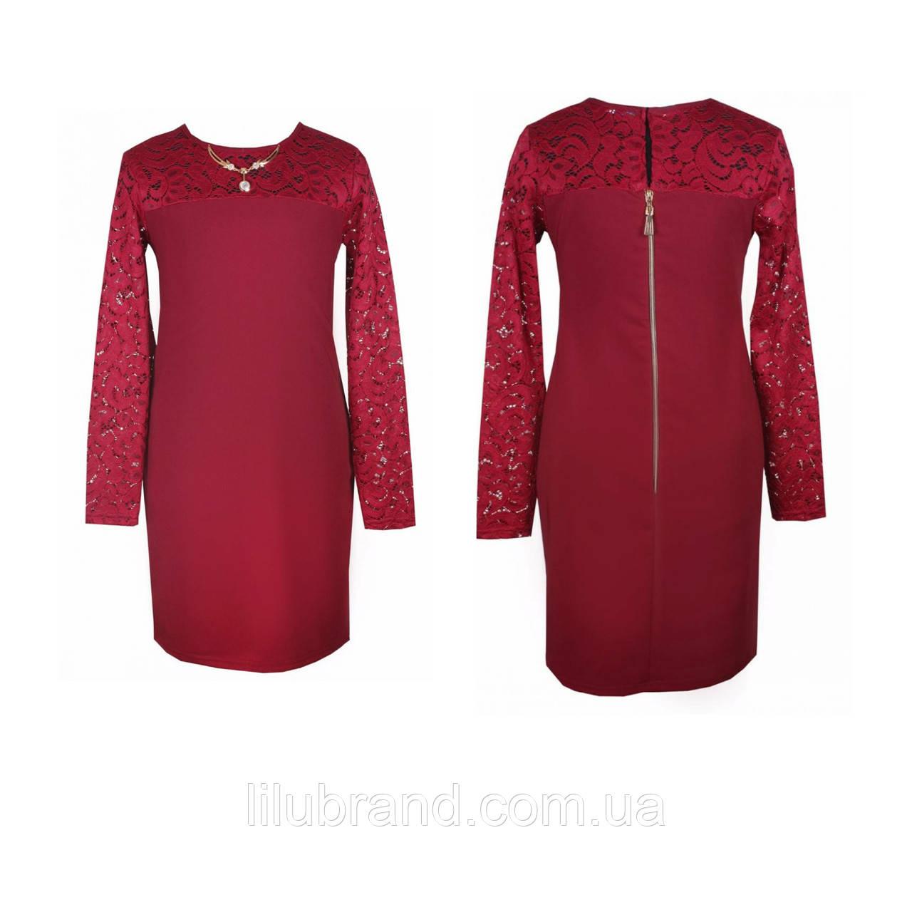 114f56925e2 Нарядное платье на девочку Луиза-2