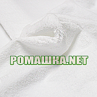 Пушистая мягкая непромокаемая пелёнка 95х65 см детская многоразовая дышащая 3965 Белый