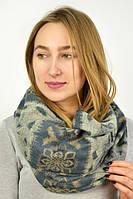 Изысканный женский шарф